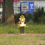 行田駅前公園の遊具